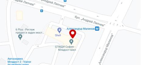 Sofia - Mladost
