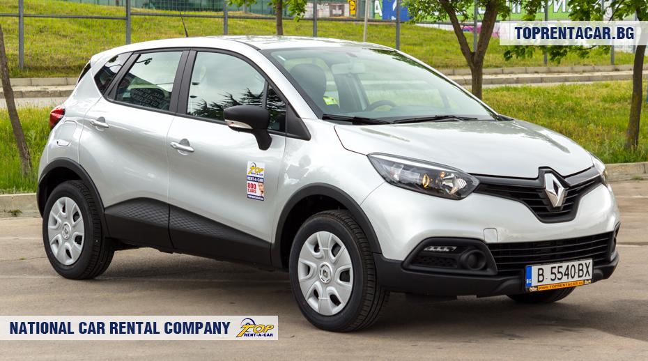 Renault Captur - widok z przodu