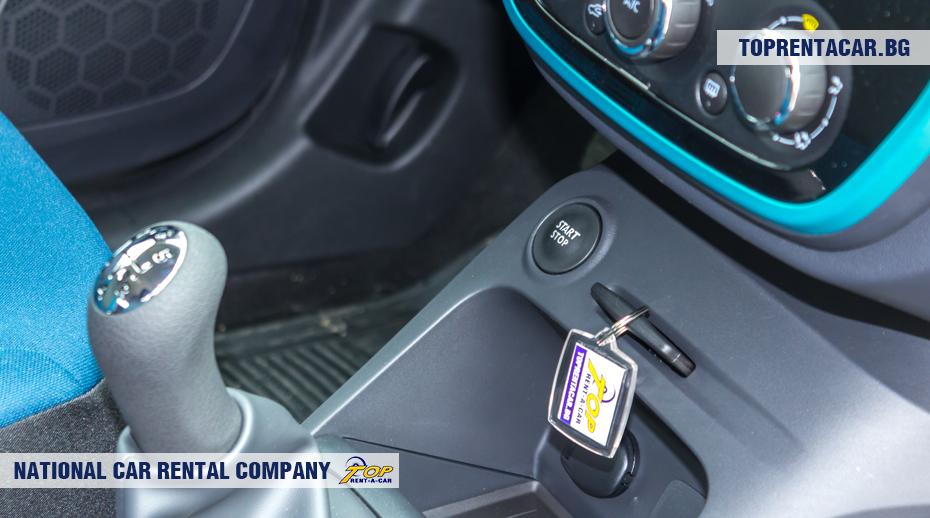Renault Captur - przycisk START/STOP
