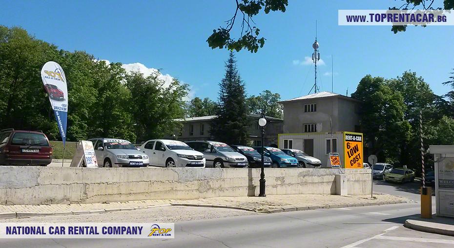 Top Rent A Car - biuro Złote Piaski