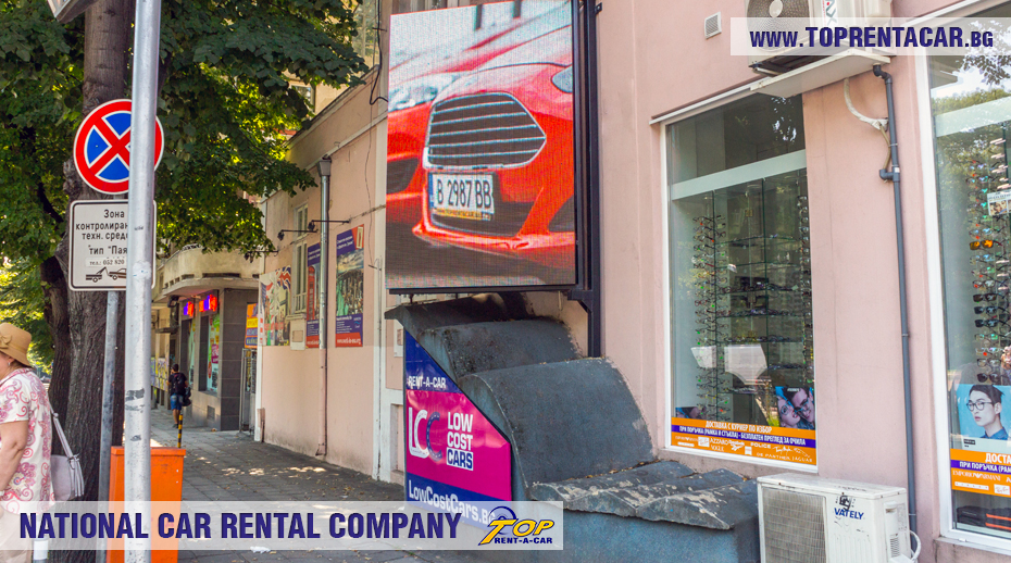 Top Rent A Car - Biuro Warna Śródmieście