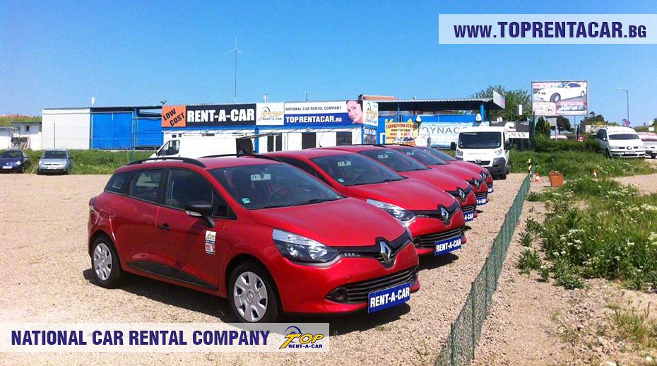 Biuro Top Rent A Car Sunny Beach / Nessebar