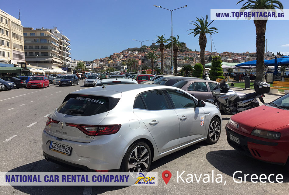 Top Rent A Car - Kavala, Greece