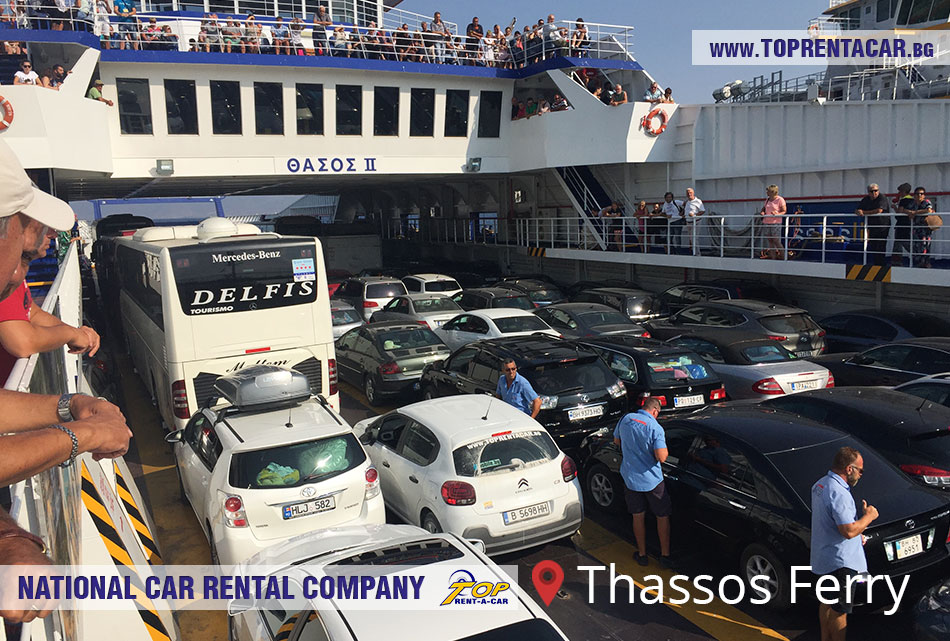 Top Rent A Car - Prom na wyspę Thassos