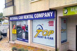 Wypozyczalnia samochodow w Balcziku