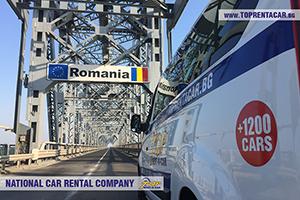 Samochody do wynajęcia w Rumunii