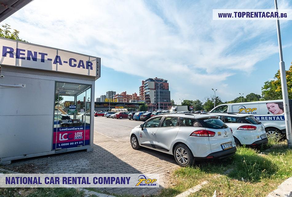 Top Rent A Car wejście do biura w Płowdiwie