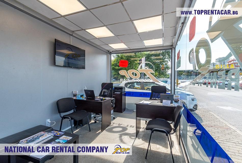 Top Rent A Car widok biura Plovdiv