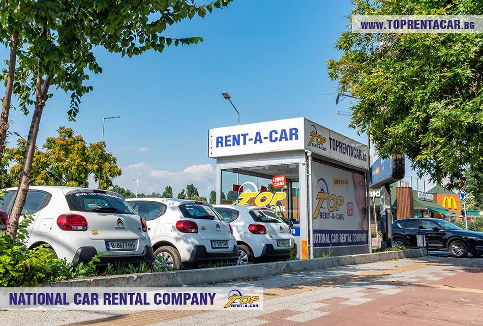 Top Rent A Car widok z boku biura Płowdiw
