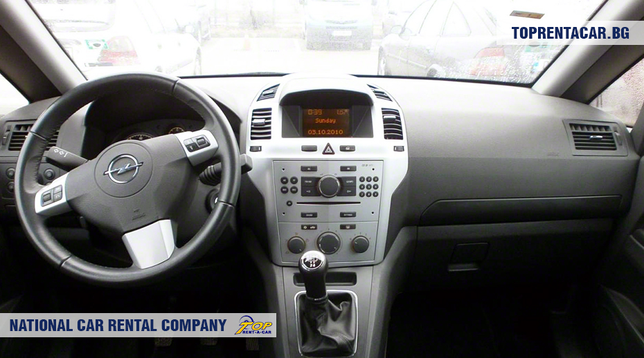 Opel Zafira - wewnątrz widoku
