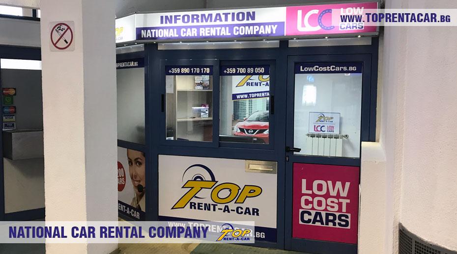 Top Rent A Car zdjęcia biurowe z lotniska w Sofii